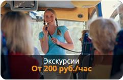 экскурсии в татарстане